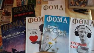 Weiterlesen: О нашем Приходе в московском журнале
