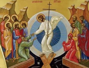 Weiterlesen: ХРИСТОС ВОСКРЕСЕ !!!
