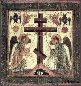 Weiterlesen: 14 августа - Происхождение (изнесение) Честных Древ Животворящего Креста Господня