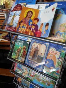 Weiterlesen: Книги для домашнего чтения